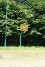 Panier de basket seul